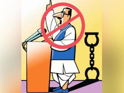 धक्कादायक... गुन्हेगारांना उमेदवारी देण्यात भाजप आघाडीवर; कर्नाटक निवडणुकीतील स्थिती