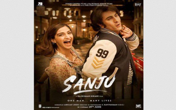 'संजू' सिनेमाचं नवं पोस्टर रिलीज…