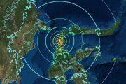 इंडोनेशियामध्ये 7.5 रिश्टर स्केलचा शक्तिशाली भूकंप