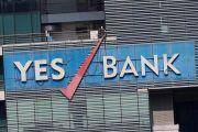 ब्रह्म दत्त येस बँकेचे नवे अध्यक्ष? बँकेची आरबीआयकडे शिफारस