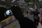 मेट्रो स्थानकावर जोडप्याचे अश्लील चाळे, सीसीटीव्ही फुटेज पॉर्न वेबसाईटवर