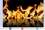 सोलापूरमध्ये फटाके फोडल्याने विमानतळ परिसरात आग