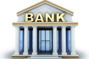 कामं लवकर आटपून घ्या; पुढचे 7 दिवस बँका बंद