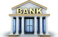 भारतात आणखी आठ बँका येणार, आरबीआयकडे निविदा सादर