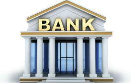 जिल्हा मध्यवर्ती सहकारी बँक शेतकऱ्यांना ५ लाखांपर्यंतचे पीककर्ज शून्य टक्के व्याजदराने देणार