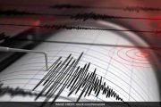 भूकंप! लेह मध्ये 3.2 रिश्टर स्केलचा भूकंप