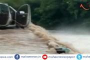 संततधार पावसामुळे अग्रणी नदीला पूर एकजण गेला वाहून