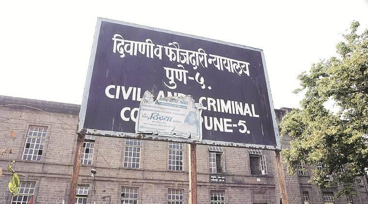 PuneNews: बनावट कागदपत्रांच्या आधारे जामीन मिळवून देणाऱ्या टोळीचा पर्दाफाश