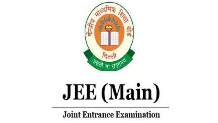 #Covid-19: JEE Mainची परीक्षा ढकलली पुढे; नवीन तारीख करणार जाहीर