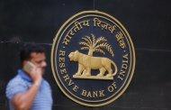 RBI कडून रेपो रेट 4 टक्केच राहणार असल्याची घोषणा