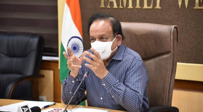 #Covid-19: देशात लसीची कमतरता नाही- डॉ. हर्षवर्धन