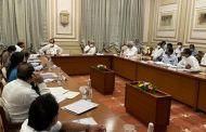 'फळपीक म्हटले की महाराष्ट्र' अशी जगभरात ख्याती जगभरात व्हायला हवी - शरद पवार