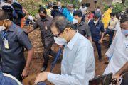महाड : तळीये गावाला मुख्यमंत्र्यांची भेट; ग्रामस्थाना मदतीचे आश्वासन