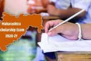 #ScholarshipExam: शिष्यवृत्ती परीक्षा पुढे ढकलली; आता 'या' तारखेला होणार परीक्षा