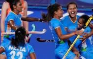 'चक दे इंडिया' : भारताच्या महिला हॉकी संघाने रचला इतिहास, सुवर्णपदकापासून फक्त दोन पावले दूर..!