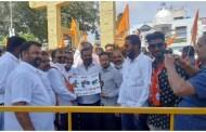 पिंपरी चौकात केंद्रीय मंत्री नारायण राणेंच्या विरोधात जोडेमारो आंदोलन