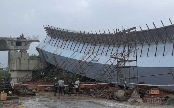 ब्रेकिंग न्यूज : मुंबईतील बांद्रा- कुर्ला कॉम्प्लेक्समधील पूल कोसळला; २१ कामगार जखमी
