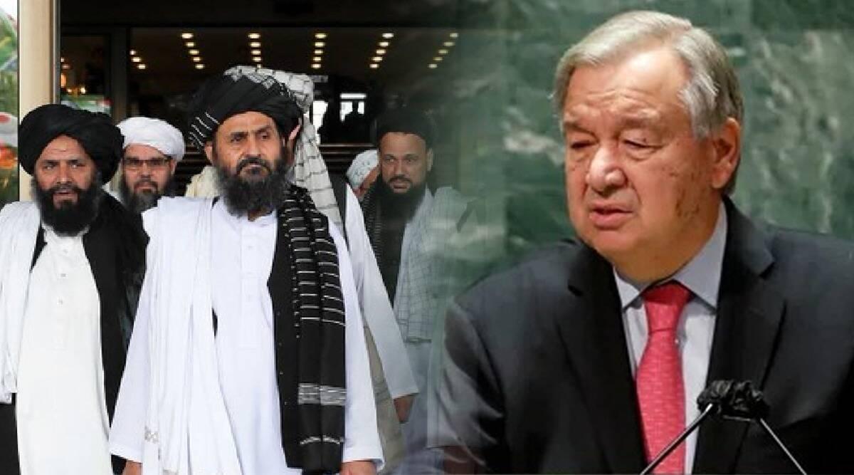 """""""आधी तुम्ही दिलेली आश्वासनं पूर्ण करा"""", संयुक्त राष्ट्राने तालिबानला सुनावलं!"""