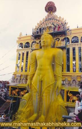 1993-Mahamasthakabhisheka-14