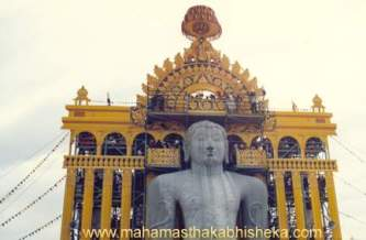 1993-Mahamasthakabhisheka-17