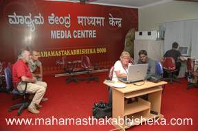 The State-of-the-art Media Centre at Mahamasthakabhisheka Mahotsava 2006.