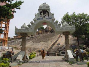 Entrance to Chandragiri Hillock