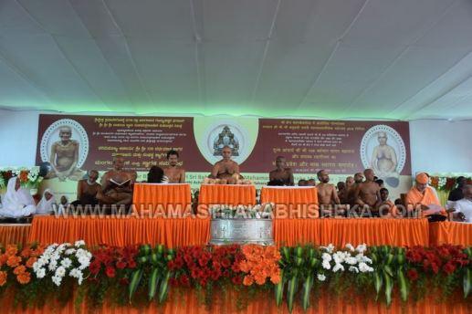 Acharya-Vardhamansagarji-Maharaj-Mangala-Pravesha-Shravanabelagola-Bahubali-Mahamasthakabhisheka-Mahamastakabhisheka-2018-019