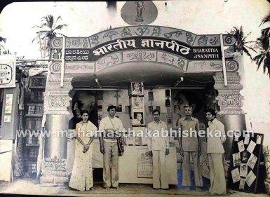 Mahamasthakabhisheka-Exhibition-Archives-2006-0008