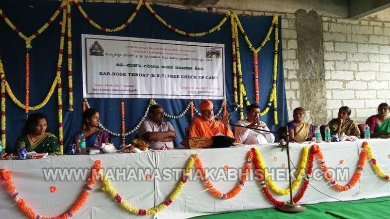 Shravanabelagola-Bahubali-Mahamasthakabhisheka-Mahamastakabhisheka-2018-Janakalyana-Programme-ENT-Camp-0010