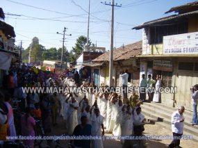 Shravanabelagola-Bahubali-Mahamastakabhisheka-Mahamastakabhisheka-2006-Akhila-Bharathiya-Jaina-Mahila-Sammelana-18th-November-2005-0010