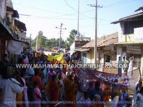 Shravanabelagola-Bahubali-Mahamastakabhisheka-Mahamastakabhisheka-2006-Akhila-Bharathiya-Jaina-Mahila-Sammelana-18th-November-2005-0011