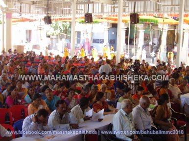 Shravanabelagola-Bahubali-Mahamastakabhisheka-Mahamastakabhisheka-2006-Akhila-Bharathiya-Jaina-Mahila-Sammelana-19th-November-2005-0022