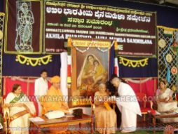 Shravanabelagola-Bahubali-Mahamastakabhisheka-Mahamastakabhisheka-2006-Akhila-Bharathiya-Jaina-Mahila-Sammelana-20th-November-2005-0031