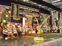 Shravanabelagola-Bahubali-Mahamastakabhisheka-Mahamastakabhisheka-2006-Akhila-Bharathiya-Jaina-Mahila-Sammelana-20th-November-2005-0035