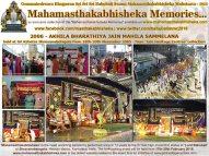 Web-Shravanabelagola-Bahubali-Mahamastakabhisheka-Mahamastakabhisheka-2006-Akhila-Bharathiya-Jaina-Mahila-Sammelana-18th-November-2005