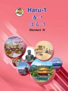 11th state board book Haru
