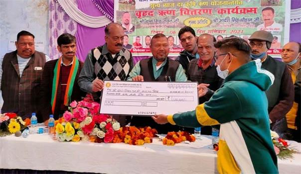 जसपुर में सैंकड़ों किसानों को बांटे शून्य ब्याज दर पर कृषि ऋण