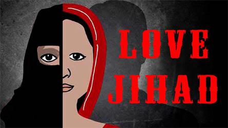 लव जेहाद रुद्रपुर : नाम छिपाकर किया युवती से दुष्कर्म, अश्लील वीडियो बनाकर कर किया ब्लैकमेल