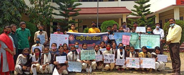 एनएसएस ने निकाली 'मेरा मास्क, मेरा अभिमान' जन जागरूकता रैली