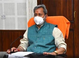 मुख्यमंत्री तीरथ रावत ने पूर्णागिरी धाम में किया जियो की 4जी सेवाओं का शुभारंभ