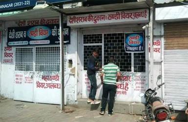 रामनगर : आवश्यक सेवाओं में शामिल हुई शराब की दुकान?