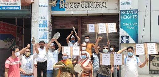 विधायक चीमा के कार्यालय पर थाली बजाकर आप कार्यकर्ताओं ने किया कृषि कानूनों का विरोध