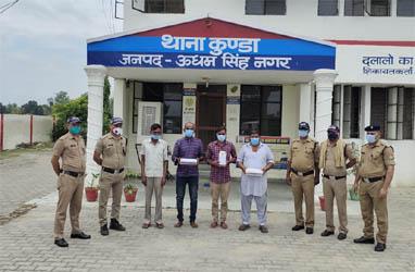 काशीपुर : हाईवे पर गाड़ी में बैठाकर लूटपाट करने वाले चार गिरफ्तार