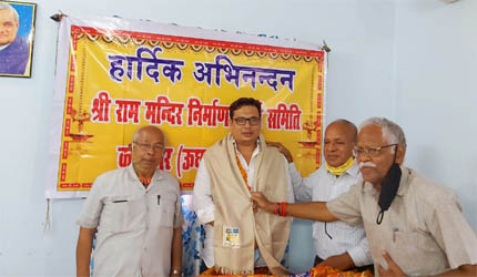 श्री राम मन्दिर निर्माण संघर्ष समिति ने किया पार्षद पुष्कर बिष्ट को सम्मानित