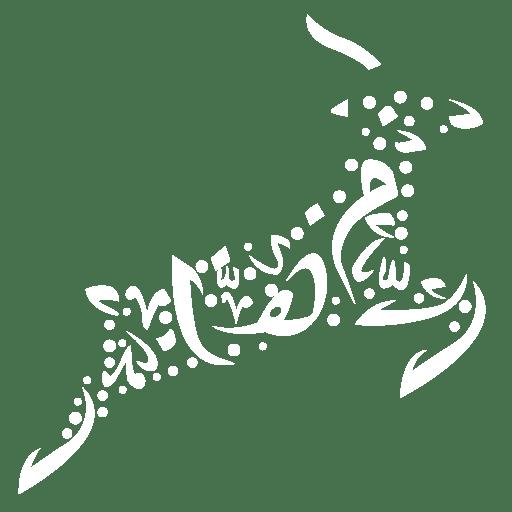 Maha NACIRI