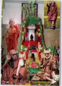 Periyava_Adhishtanam