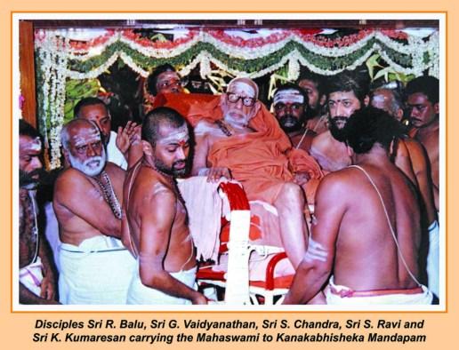 MahaPeriyava_Kanakabhishegam