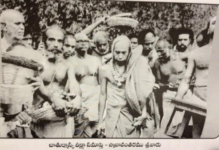 Swarajya12