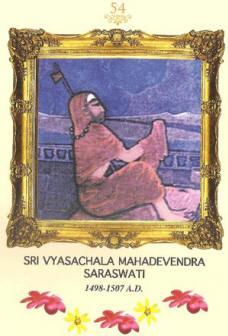 54th Shankaracharya Kanchi