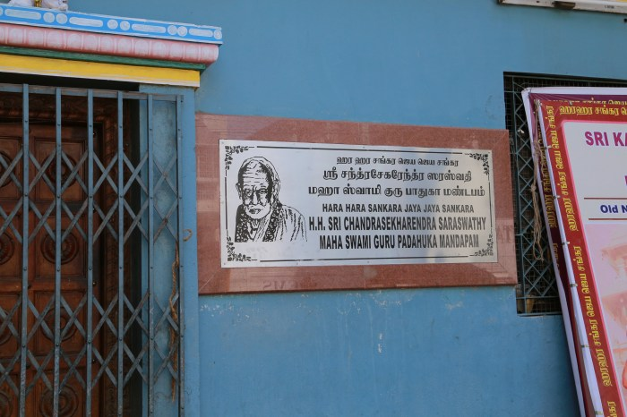 Padhuka_Mandapam_Name_Plate